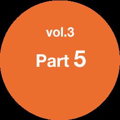 part05